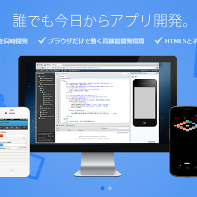 PhoneGapでGoogle Cloud Messagingを利用する